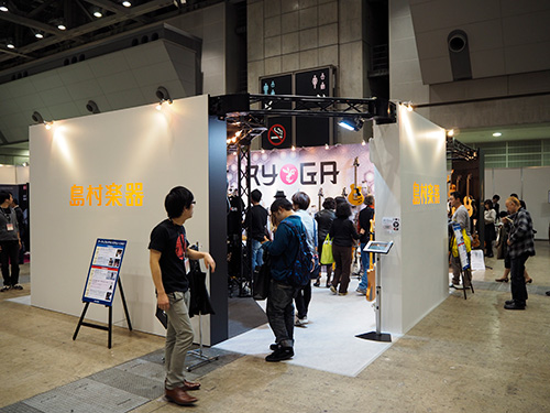 http://info.shimamura.co.jp/showroom/blog/img/uploads/2016/11/B040443.jpg