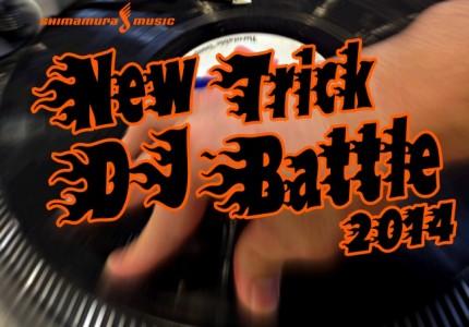 New Trick DJ Battle 2014