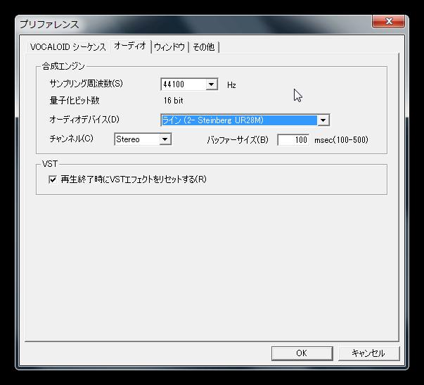 SnapCrab_プリファレンス_2013-9-30_15-6-38_No-00