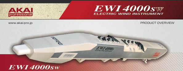 20130523-ewi4000sw1
