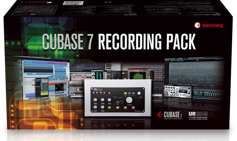 Cubase7_RecordingPack_s