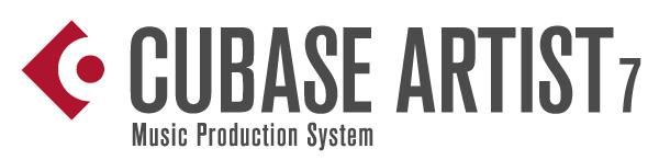 CubaseArtist7_logo