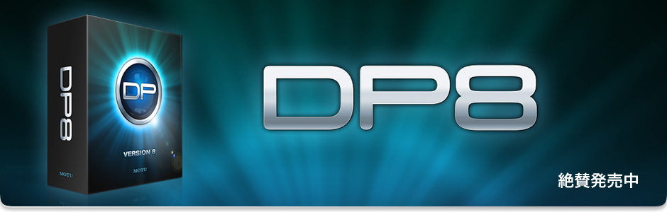 DP8top