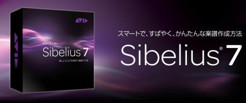 Sibelius7top