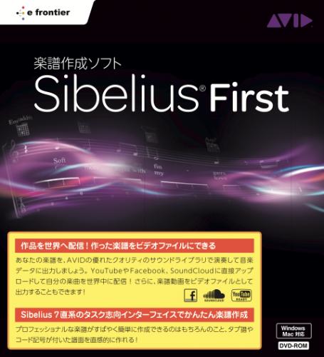 Sibelius_First_01