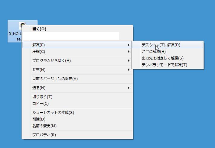 SnapCrab_NoName_2013-10-1_16-21-37_No-00