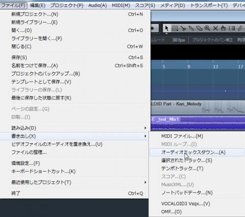 SnapCrab_NoName_2013-10-1_17-22-49_No-00