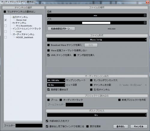 SnapCrab_NoName_2013-10-1_17-23-47_No-00