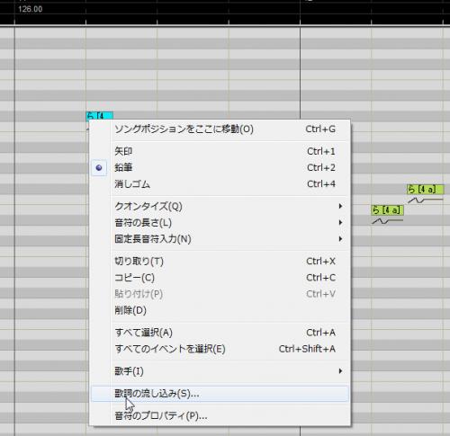 SnapCrab_VOCALOID3 Editor - MUSICAL EDITOR_2013-9-30_15-11-56_No-00