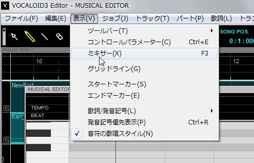 SnapCrab_VOCALOID3 Editor - MUSICAL EDITOR_2013-9-30_15-12-43_No-00