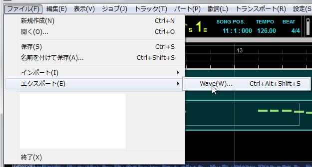 SnapCrab_VOCALOID3 Editor - TRACK EDITOR_2013-9-30_15-18-14_No-00