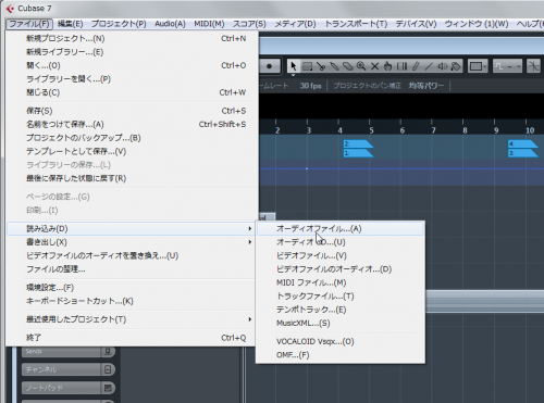 audio_import