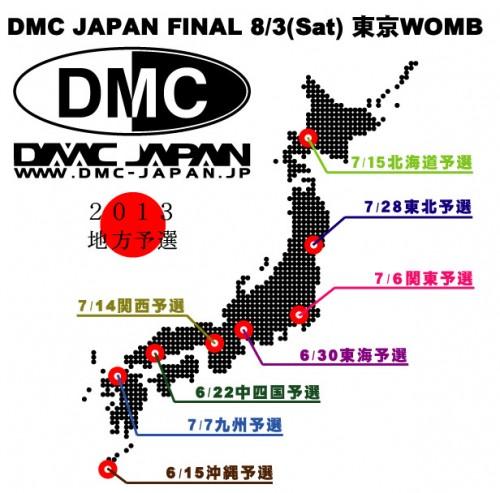 dmcmap