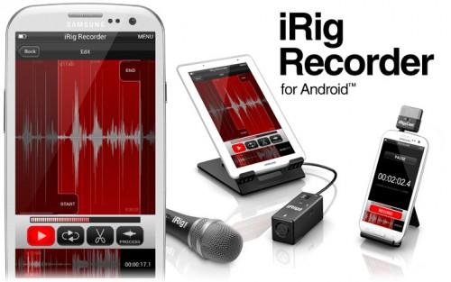 irigrecorder_android_main_image_450
