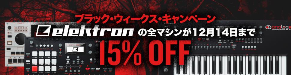 2014-11-28-Black-Weeks-Sale-JP-Wide
