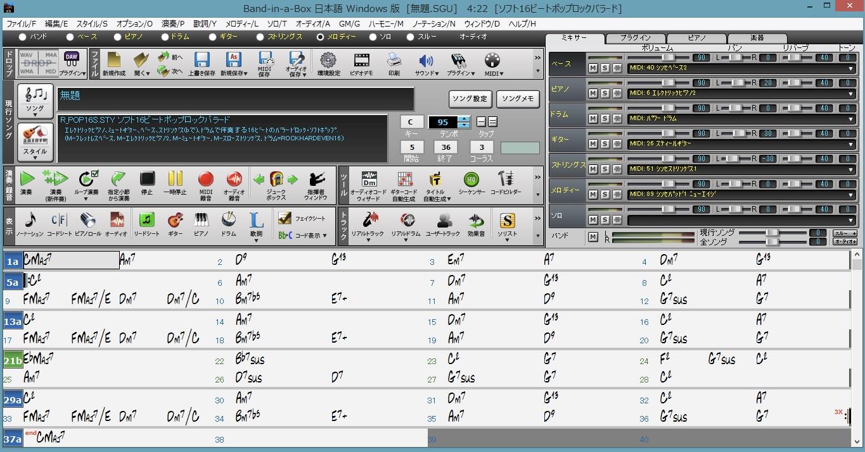 BIAB22W_GUI2