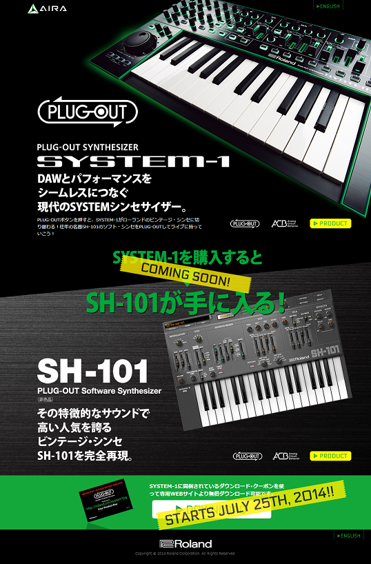 Buy System 1 Get SH 101 PLUG OUT Software Synthesizer