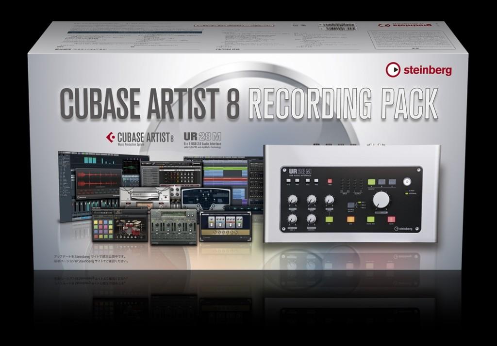 CubaseArtist8_RecordingPack_3D