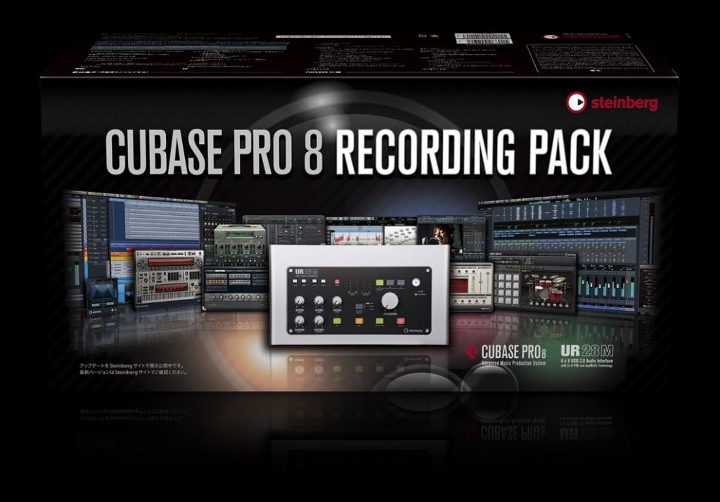CubasePro8_RecordingPack_3D
