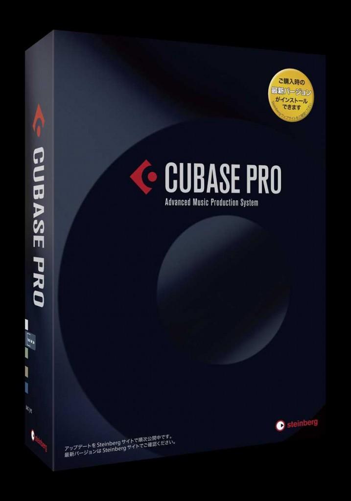 Cubase_Pro8_Jp_Package
