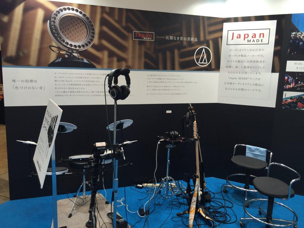 audiotechnica2