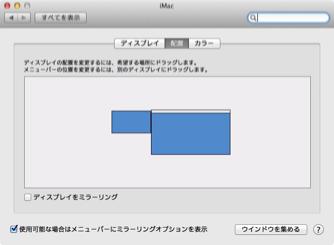 screenshot_322
