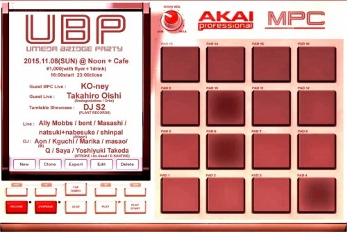 1108ubp-omote-500x334