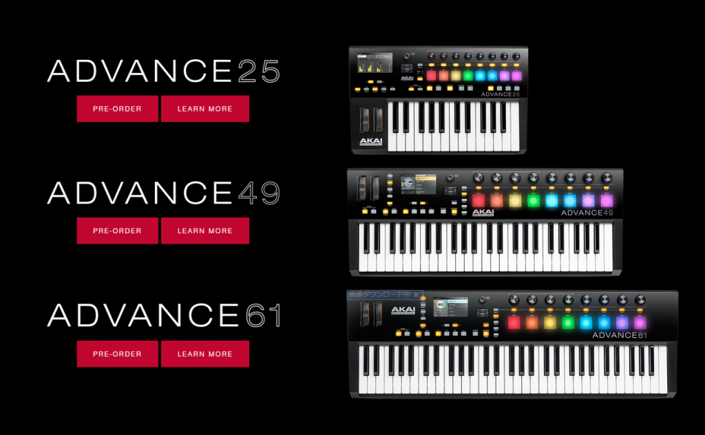 AKAIA dvance Keyboard Series