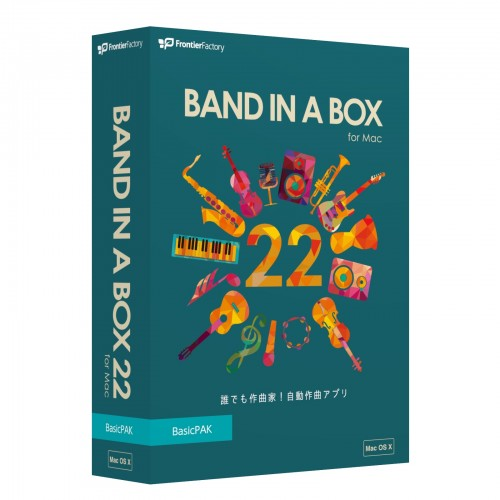 Band-in-a-Box 22 for Mac2