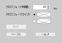 Cut_Paste_crossfade