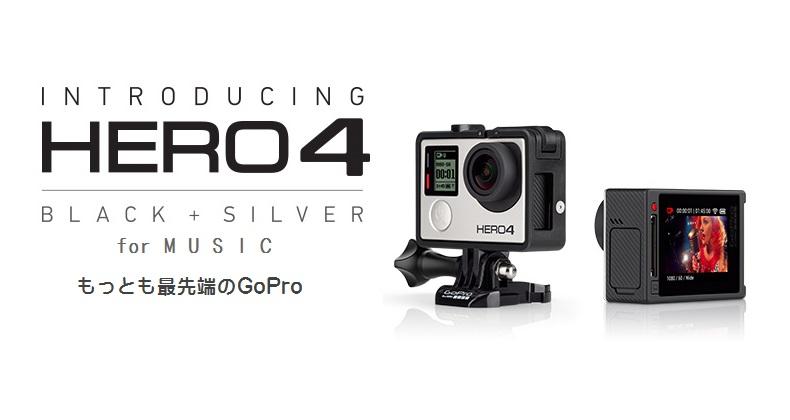 GoPro-Hero4-slide1