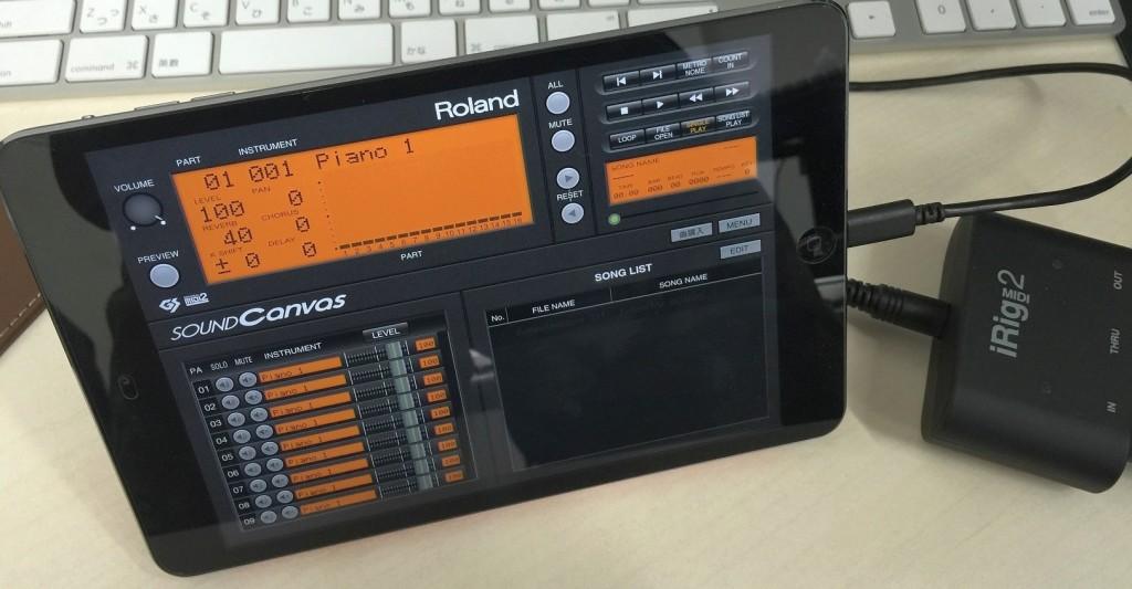 SOUND Canvas for iOS_02
