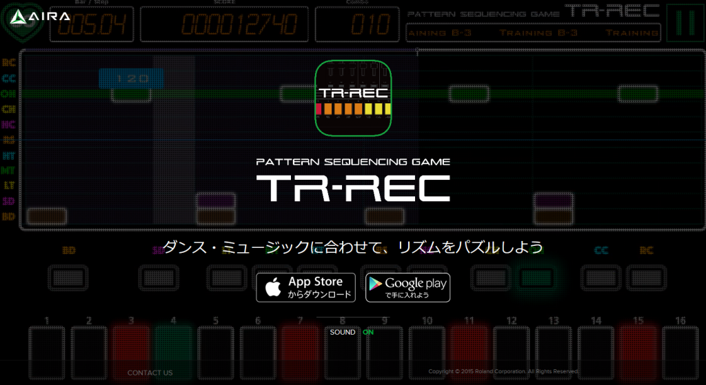 TR-REC GAME page