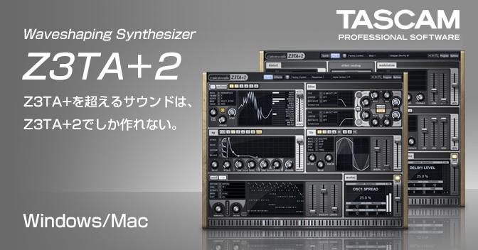 Z3TA+2