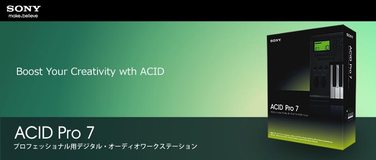 acidpro7