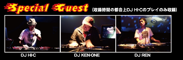 dvd_guest