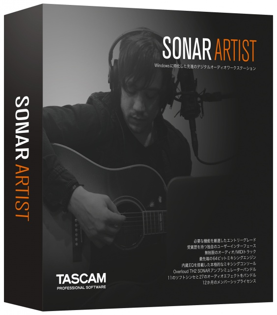 sonar_package_p_artist