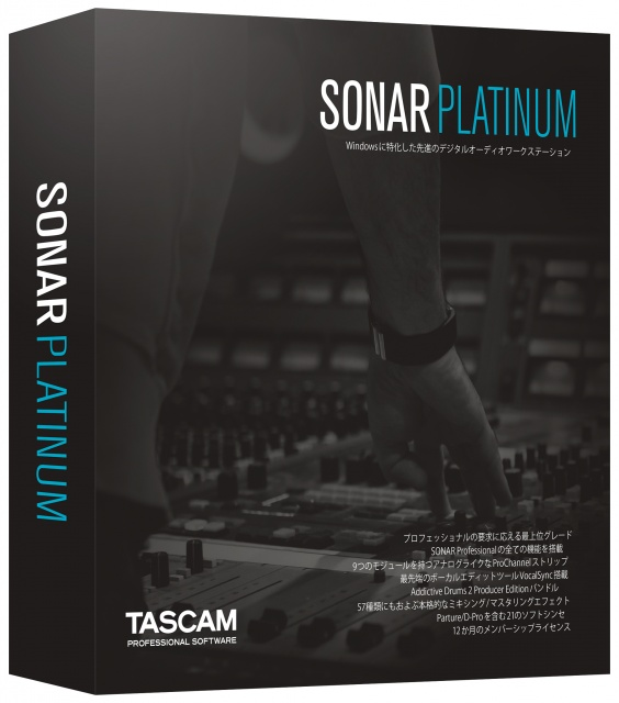 sonar_package_p_platinum