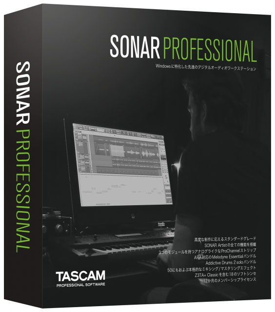 sonar_package_p_professional