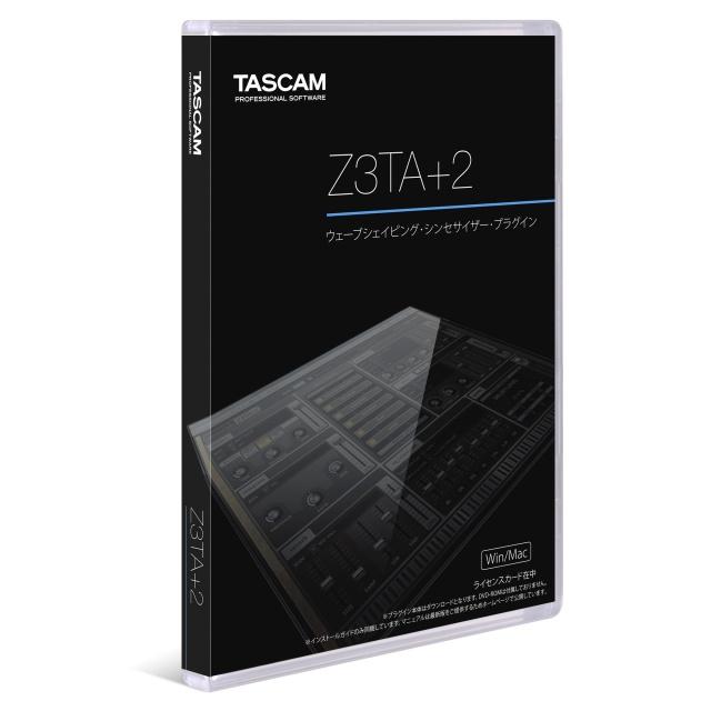 z3ta3_w_package