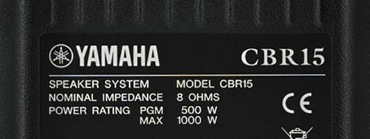 ヤマハのスピーカー PGM、MAX表示