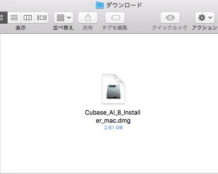 001CubaseAI8_mac