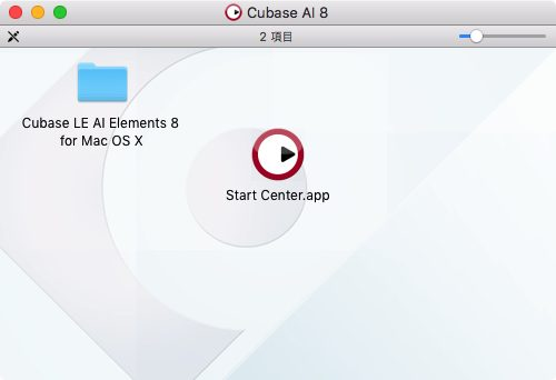 002CubaseAI8_mac