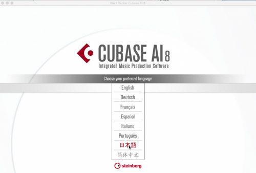 003CubaseAI8_mac