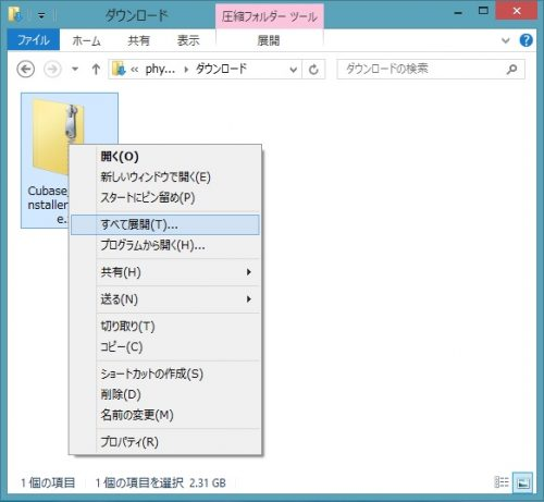 02_ai7_win_install_01
