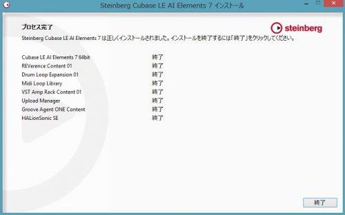02_ai7_win_install_07