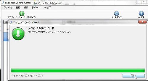 04_activation_05