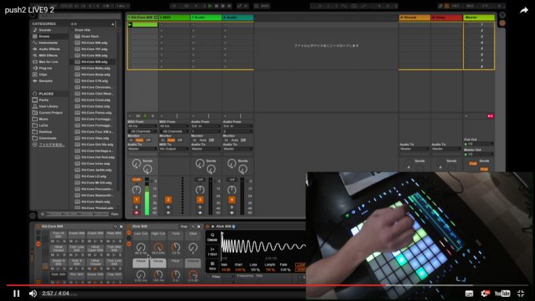 Ableton Live9+Push2