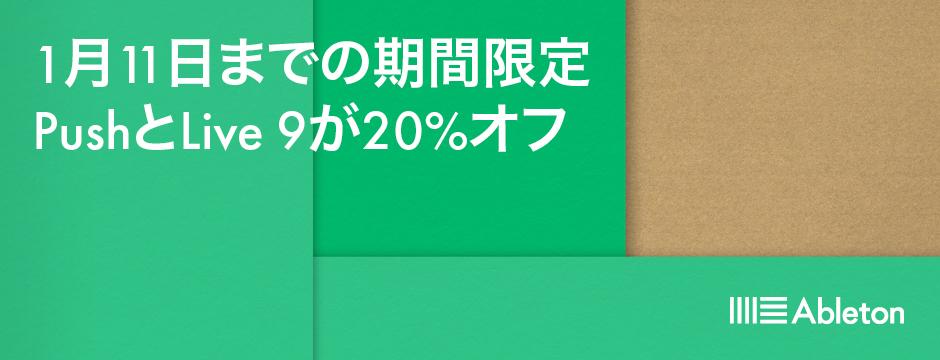 2_DealerBanner_940x360_JP