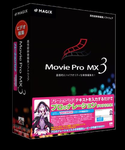 4560298410050mopmx3_np_box